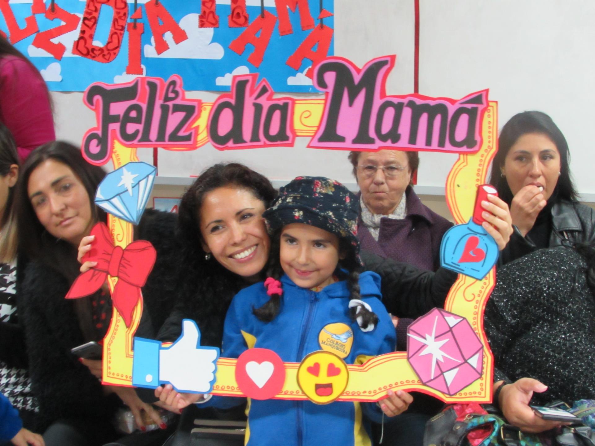 Invitación A Celebración Día De La Madre: Celebración Día De La Madre En Nuestro Colegio